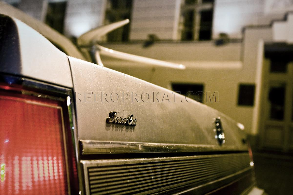 retroprokat.com-lincoln-towncar-05.jpg